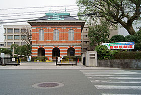 280px-Kumamoto_Prefecture_Courts.jpg