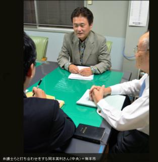 岡本さん柄シャツ写真その2:20161103Th朝日新聞朝刊.png