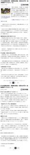 3 16 B 西日本新聞 b.jpg