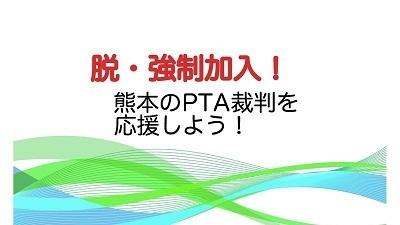 50%uedapta800x450-noPad.jpg