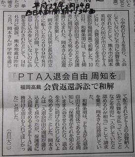 850西日本和解IMG_ - コピー.jpg