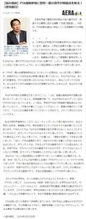 screencapture-headlines-yahoo-co-jp-article-2019-03-24-06_35_44.jpg